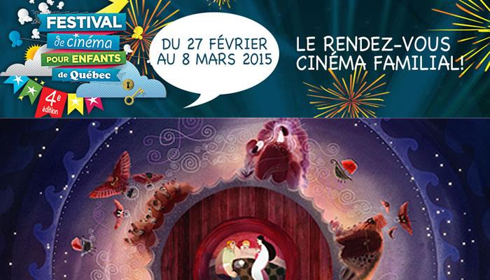 Festival de cinéma pour enfants de Québec